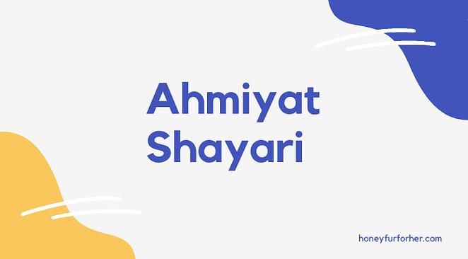 Ahmiyat Shayari Feature Image