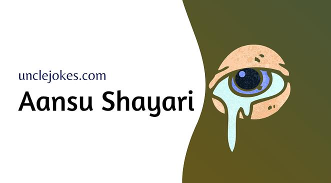 Aansu Shayari Feature Image