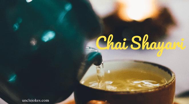 Chai Shayari Feature Image