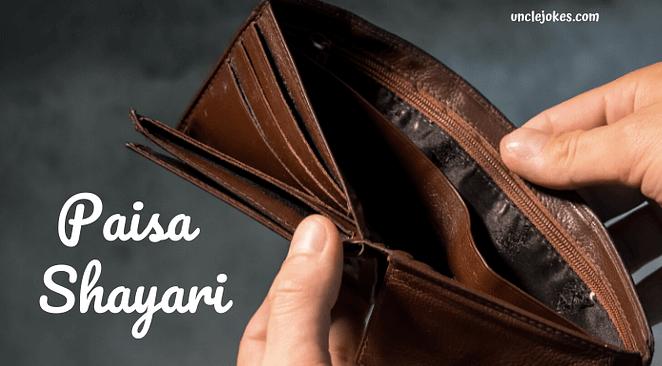 Paisa Shayari Feature Image