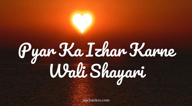 Pyar Ka Izhar Karne Wali Shayari Feature Image