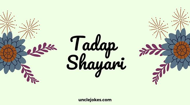 Tadap Shayari Feature Image