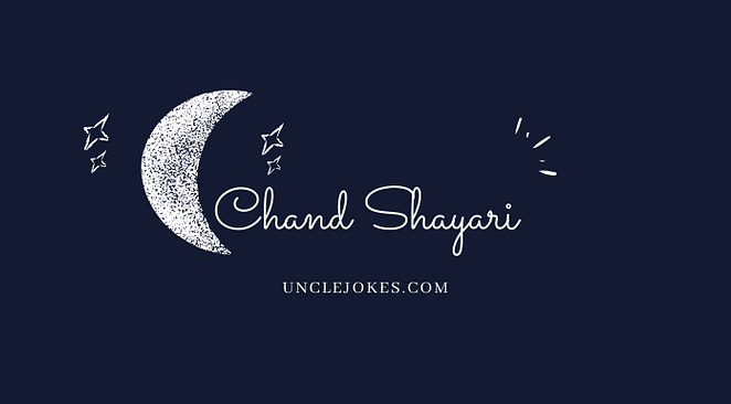 Chand Shayari Feature Image