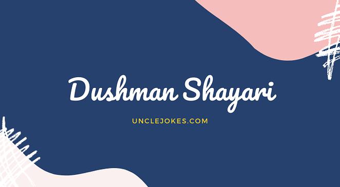 Dushman Shayari Feature Image