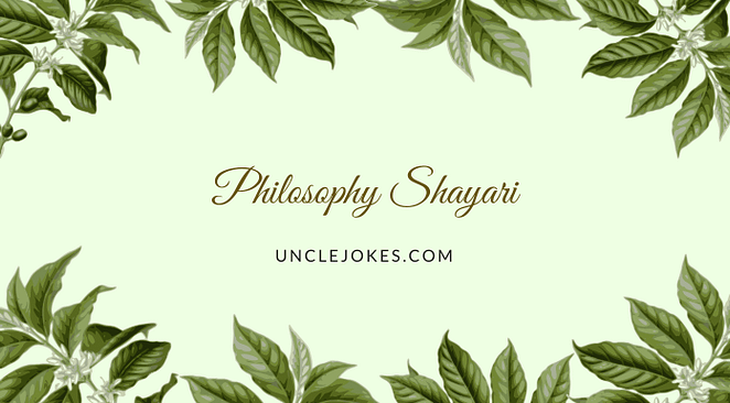 Philosophy Shayari Feature Image
