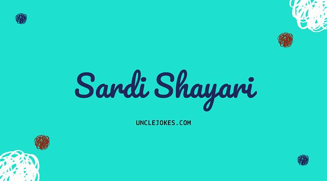 Sardi Shayari ठंड की शायरी Feature Image