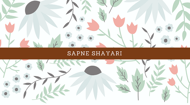 Sapne Shayari Feature Image