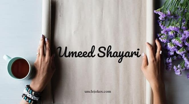 Umeed Shayari Feature Image