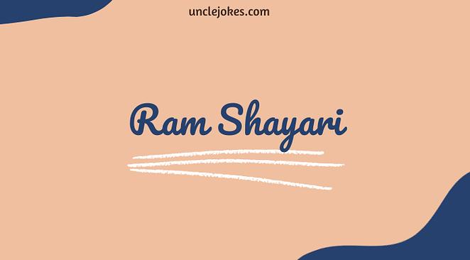Ram Shayari Feature Image