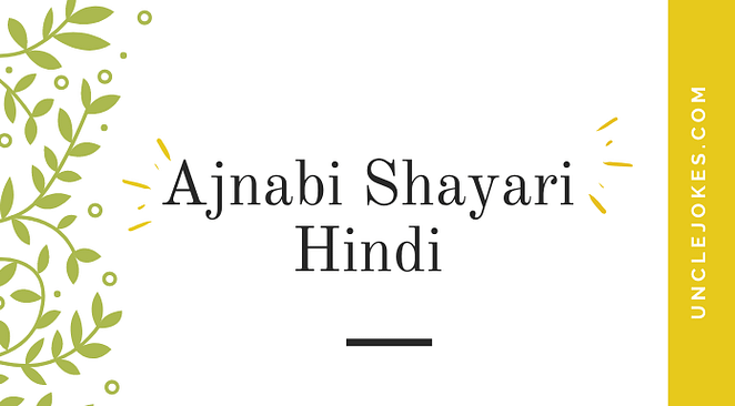 Ajnabi Shayari Hindi Feature Image