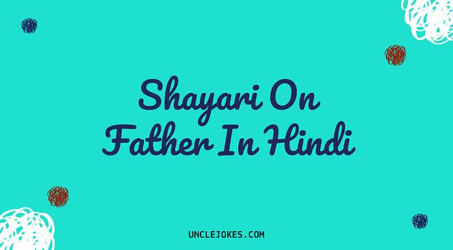 Shayari On Father In Hindi Feature Image