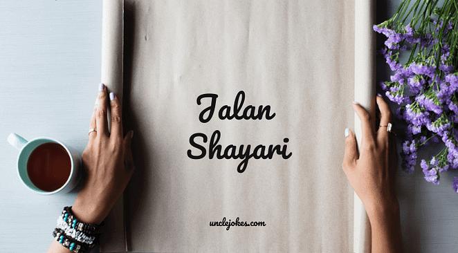 Jalan Shayari Feature Image