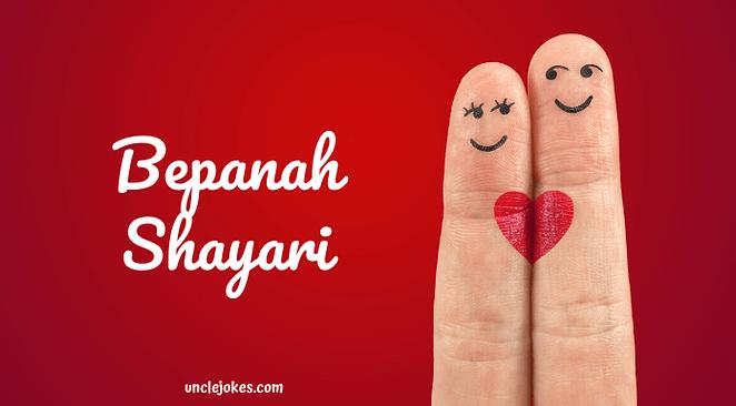 Bepanah Shayari Feature Image