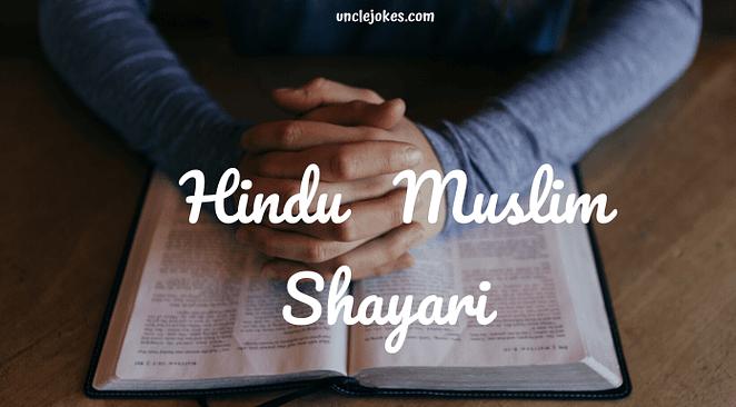 Hindu Muslim Shayari Feature Image