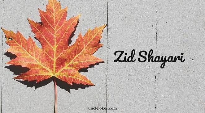 Zid Shayari Feature Image