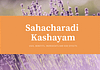 Sahacharadi Kashayam Feature Image